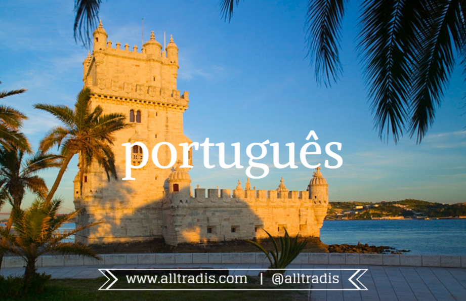 Language of the Week: Portuguese